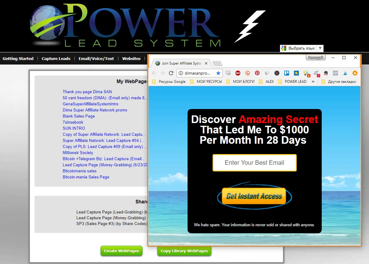 Landing pages from Power Lead System