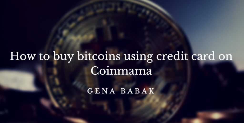 How to buy bitcoins using credit card if it is your first time