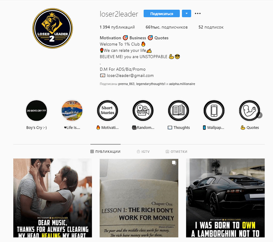 How to outsource Instagram content creation